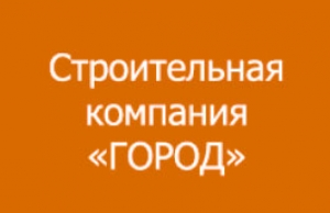 Город ООО