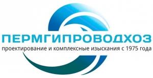 Пермгипроводхоз ОАО