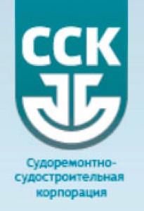Судоремонтно-Судостроительная Корпорация ООО ССК Городецкая Судоверфь