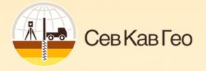 СевКавГео ООО