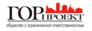 Горпроект ООО