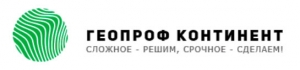 ГеоПроф Континент ООО