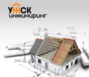 УЖСК-Инжиниринг ООО