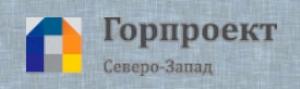 Горпроект Северо-Запад ООО