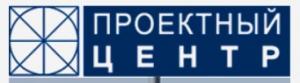 Проектный Центр ООО