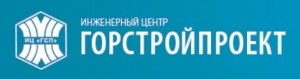 Горстройпроект ООО