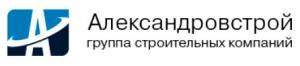 Александровстрой ООО
