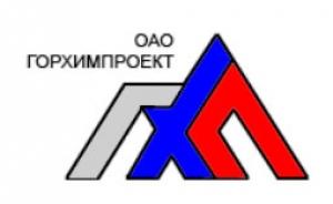 Горхимпроект ОАО