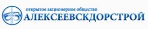 Алексеевскдорстрой ОАО