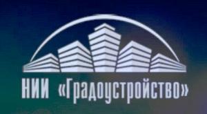 НИИ Градоустройство ООО