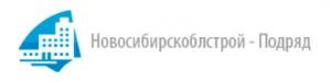Новосибирскоблстрой-Подряд ООО