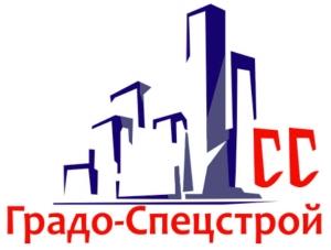 Градо-Спецстрой ООО