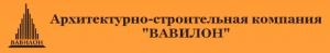 Вавилон ООО