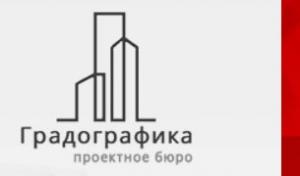 Градографика ООО