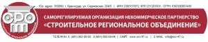 СРО Союз Строительное Региональное Объединение НП СРОС СРО