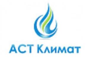 АСТ Климат ООО