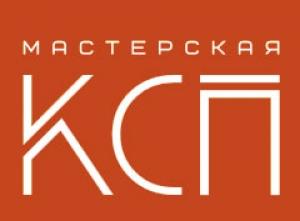 Мастерская Комплексного Архитектурно-Строительного Проектирования ООО Мастерская КСП