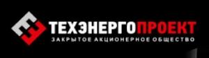 Техэнергопроект ЗАО