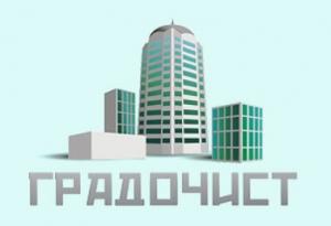 Градочист ООО