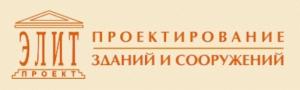 Элит Проект ООО