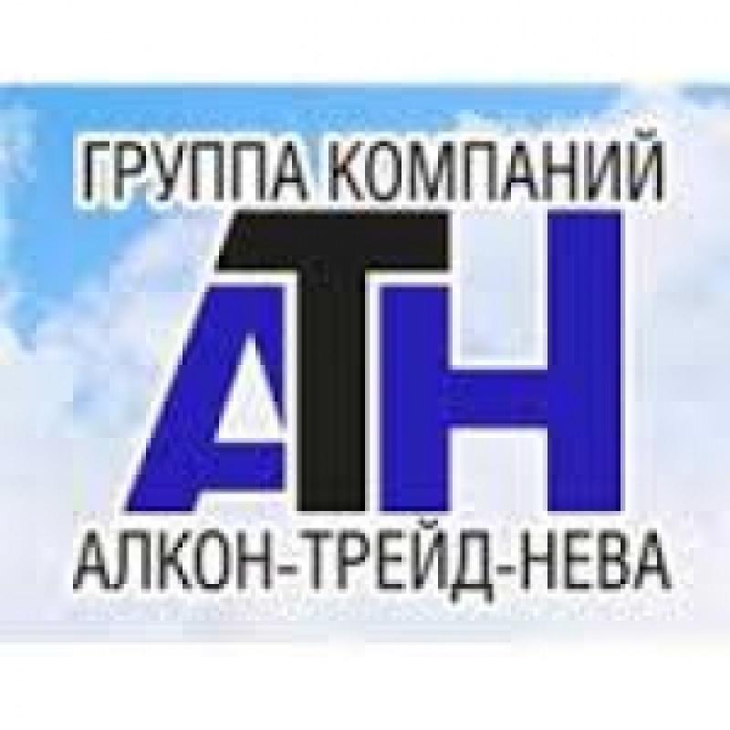 Алкон-Трейд-Нева ООО
