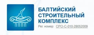 СРО Балтийский Строительный Комплекс НП БСК