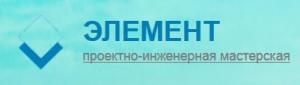Элемент ООО