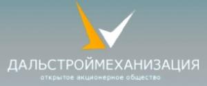 Дальстроймеханизация ОАО