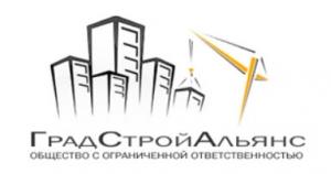 ГрадСтройАльянс ООО