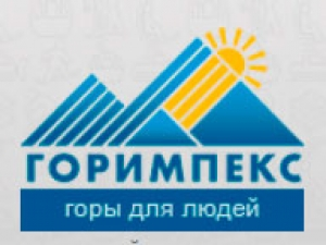 Горимпекс ГК