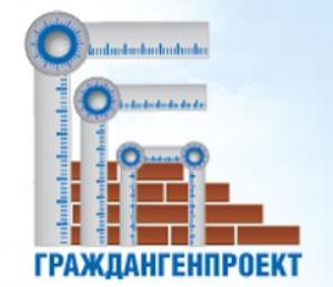 Граждангенпроект ООО