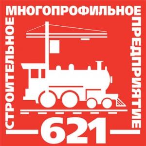 Строительное Многопрофильное Предприятие №621 ООО СМП №621