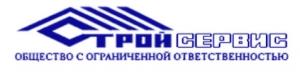 Стройсервис ООО
