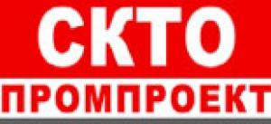 СКТО Промпроект ООО Строительная Конструкторско-Технологическая Организация