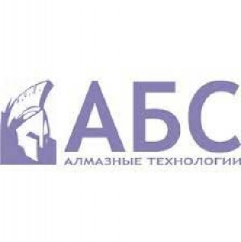 АлмазБурСтрой ООО