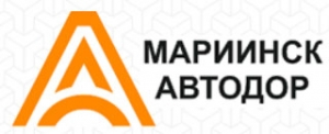 Мариинскавтодор ОАО