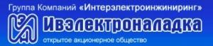 Ивэлектроналадка ОАО
