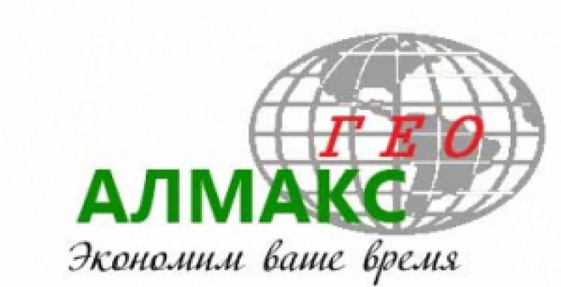 Алмакс ООО