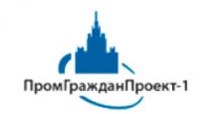ПромГражданПроект-1 ООО