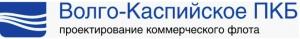 Волго-Каспийское ПКБ ООО Проектно-Конструкторское Бюро