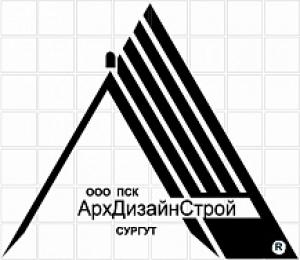 АрхдизайнСтрой ООО