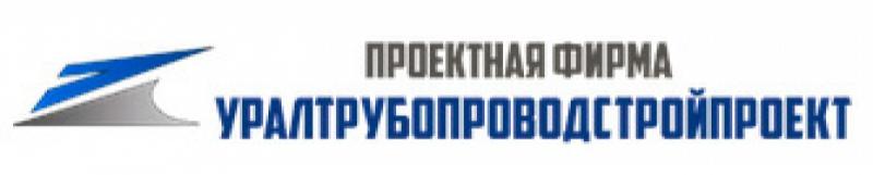 Уралтрубопроводстройпроект ООО Проектная Фирма