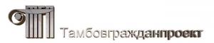 Тамбовгражданпроект ОАО