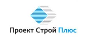 Проект Строй Плюс ООО