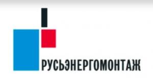 Русьэнергомонтаж ООО