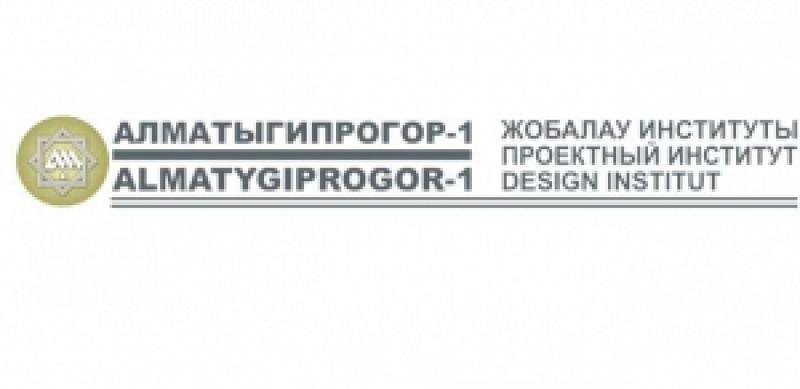 Алматыгипрогор-1 ТОО