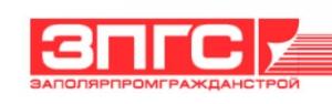 Заполярпромгражданстрой ООО