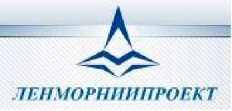ЛенморНИИпроект ОАО
