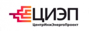 ЦентрИнжЭнергоПроект ООО ЦИЭП