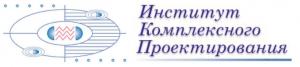 Институт Комплексного Проектирования ООО ИКП